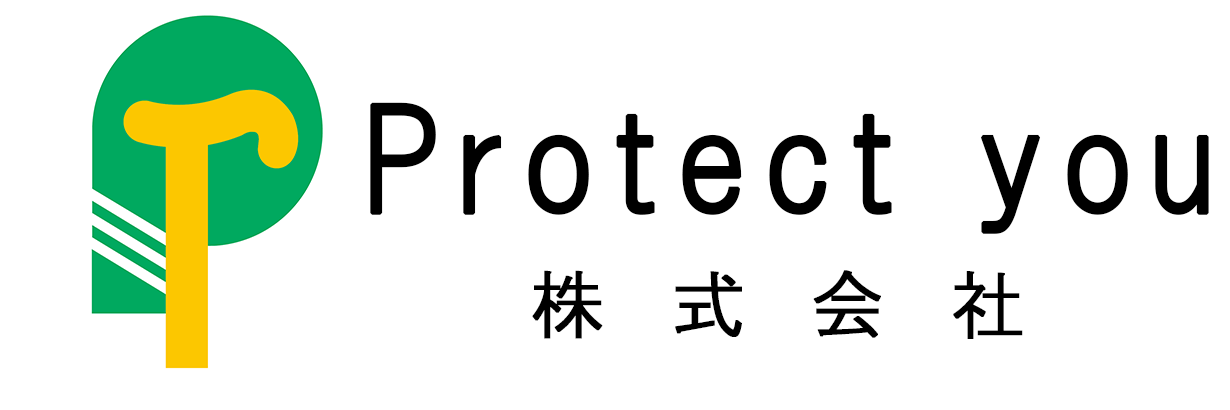 Protect you 株式会社